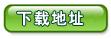 福州青格软件有限公司,软件开乐投体育注册拓,软件外包,APP开辟,移动应用开辟